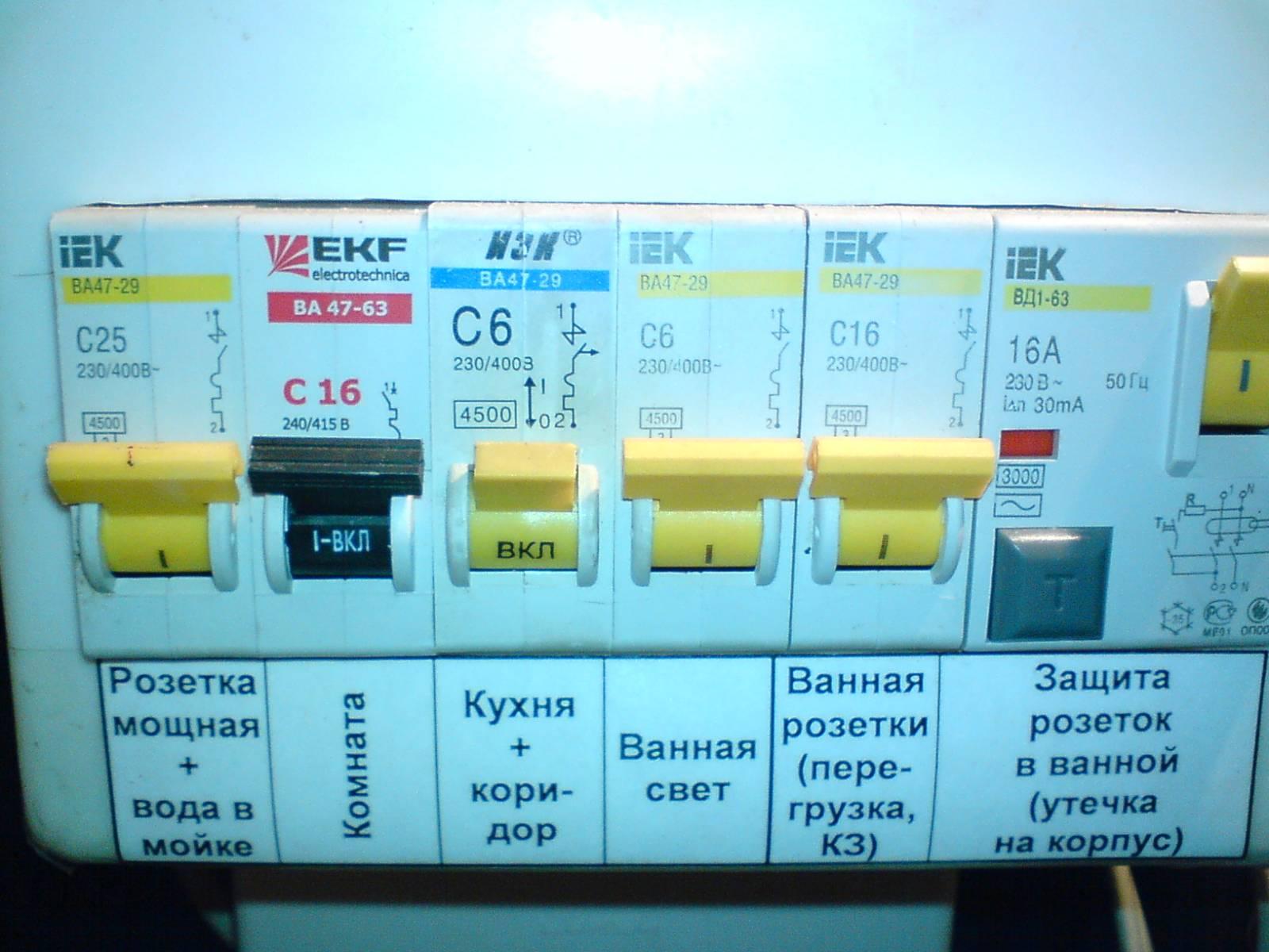 Все о проводке в квартире (часть 2) - Версия для печати - Конференция  iXBT.com c6b940c4a12